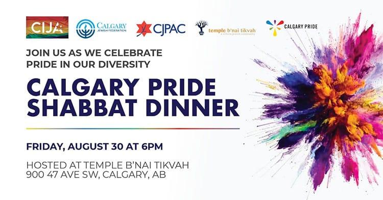 Calgary Pride Events List 2019