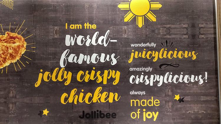 Jolibee Calgary world famous chicken sign